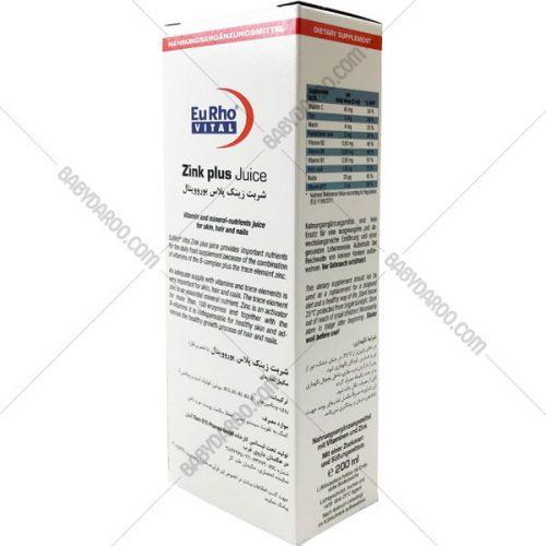 شربت زینک پلایس یوروویتال - Eu Rho vital Zink plus juice