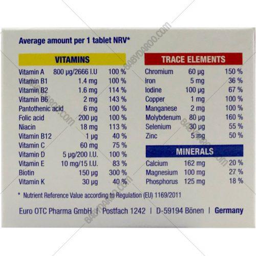 مولتی ویتامین کامپلیت - Multivitamin Complets