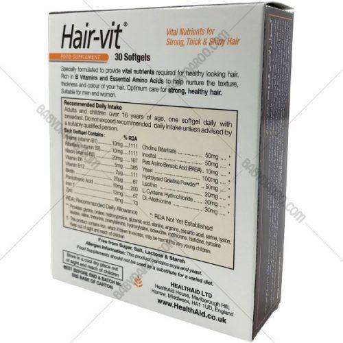 قرص هیرویت هلث اید - HealthAid Hair-Vit