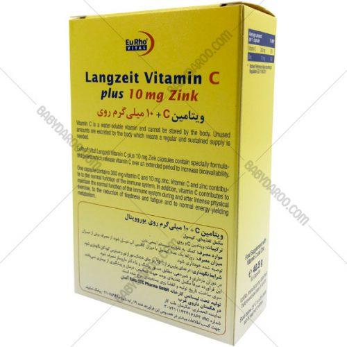 ویتامین سی پلاس زینک 10 میلی گرم (یوروویتال) - Vitamin C Plus 10 mg Zinc