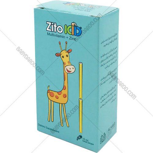 قطره زیتوکید مولتی ویتامین و روی - Multivitamin Zinc drop Zito Kid