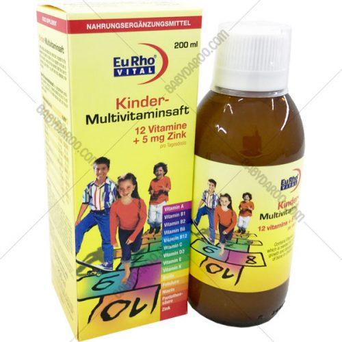 کیندر مولتی ویتامین - Kinder Multivitaminsaft