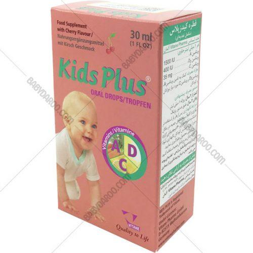 قطره خوراکی کیدز پلاس - Kids Plus
