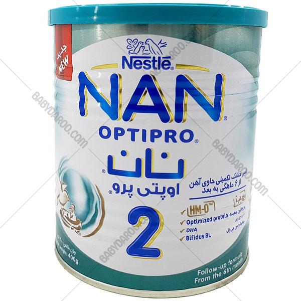 شیرخشک نان پرو 2 - Nestele NAN optipro2