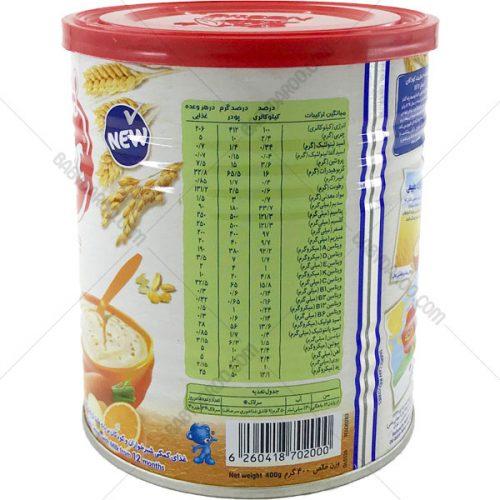 سرلاک چند غله چند میوه به همراه شیر نستله - Nestle Cerelac Multi Grains Multi Fruits With Milk