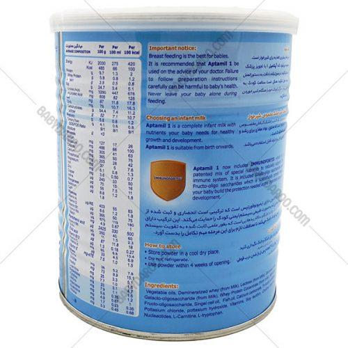شیر خشک آپتامیل ۱ نوتریشیا- Nutricia Aptamil 1Milk Powder