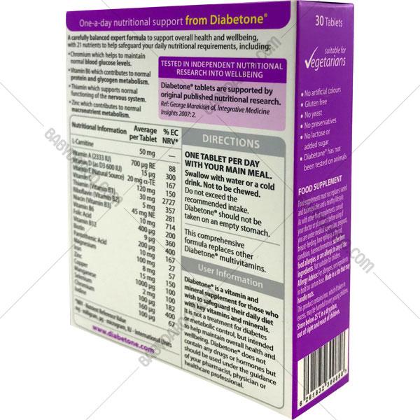 قرص دیابتون - Diabetone