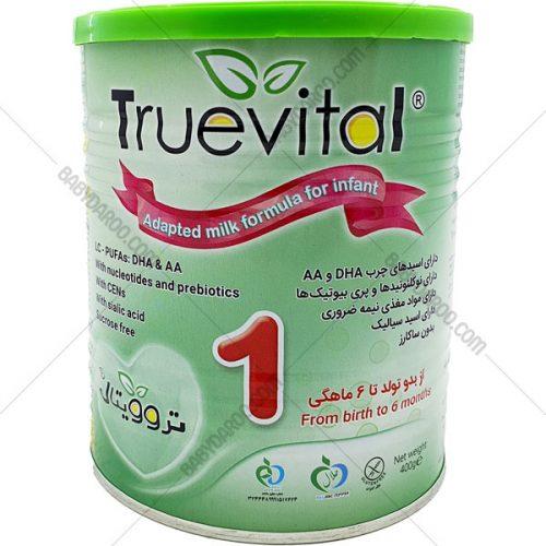 شیرخشک تروویتال 1 - Truevital 1 Milk Powder