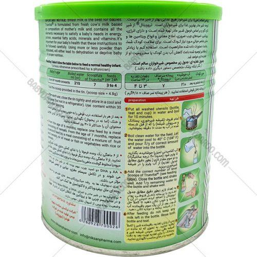 شیرخشک تروویتال 2 - Truevital 2 Milk Powder