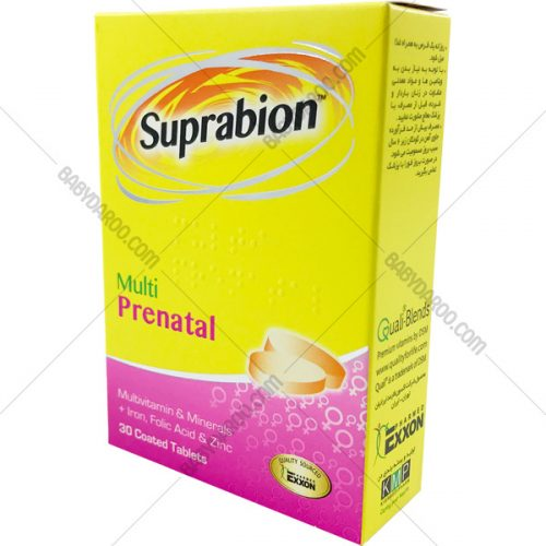 قرص مولتی پریناتال سوپرابیون روکش دار - suprabion multi prenatal
