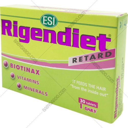 قرص ریجن دایت اسی - Rigendiet