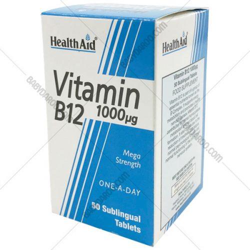 قرص ویتامین ب 12 هلث اید زیر زبانی - Heatlh Aid Vitamin B12