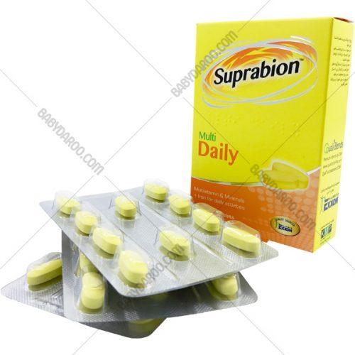 قرص مولتی دیلی سوپرابیون - Suprabion Multi Daily