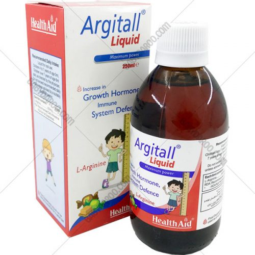 شربت آرژیتال هلث اید - Argital Liquid