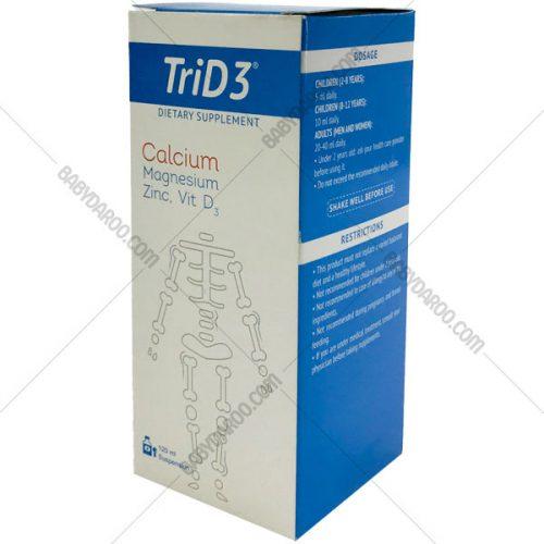 سوسپانسیون تری دی تری - TriD3 Dietary Supplement