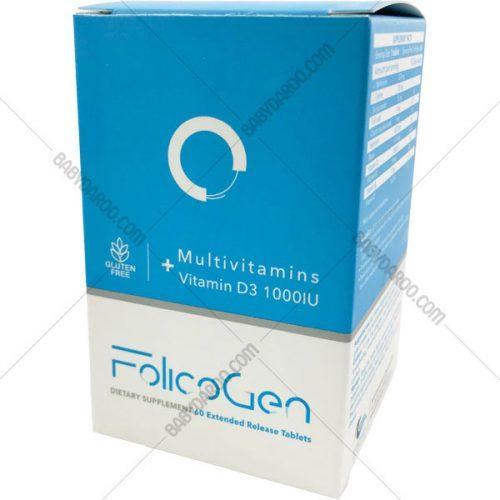 قرص فولیکوژن زیست اروند فارمد - Zist Arvand Pharmed Folicogen
