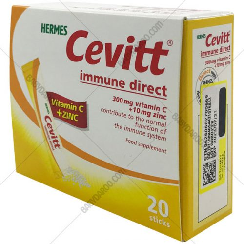 سویت ایمیون دایرکت هرمس - Immune direct Cevitt Hermes