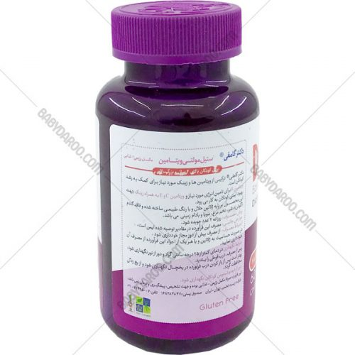 پاستیل مولتی ویتامین دکتر گامفی - Dr.Gumfi Multivitamin Gummies