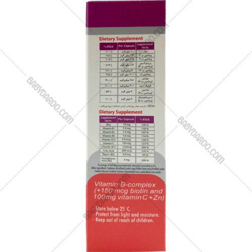 کپسول زینک پلاس ب کمپلکس دانا 10 میلی گرم - Zinc Plus 10 mg B-complex