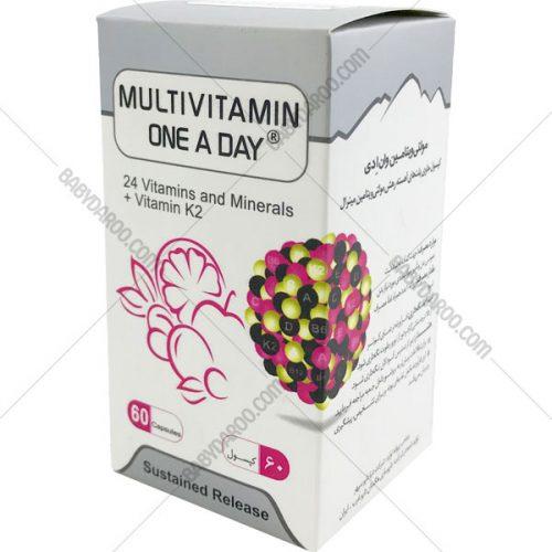مولتی ویتامین مینرال وان ا دی - MultiVitamin One A Day