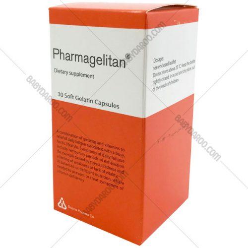 کپسول فارماژلیتان دانا فارما - Pharmagelitan