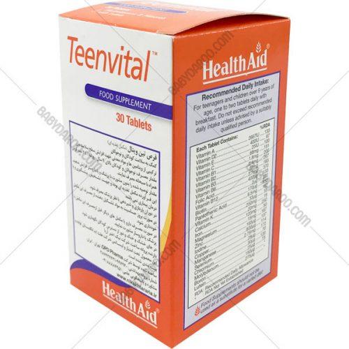 قرص مولتی ویتامین تین ویتال - Teenvital Multivitamins Tablets