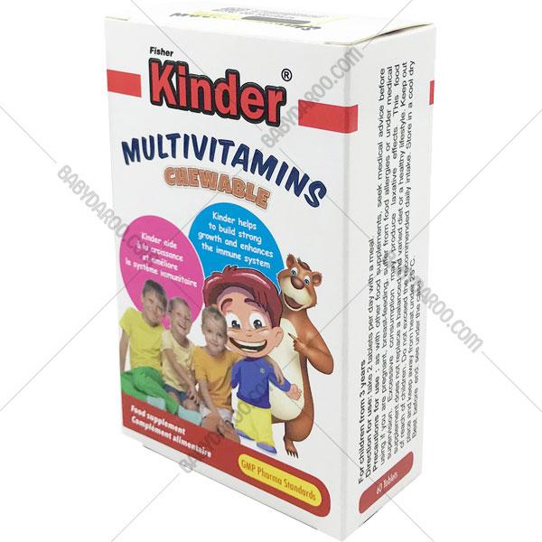 قرص فیشر کیندر مولتی ویتامین جویدنی - fisher kinder Multi vitamins