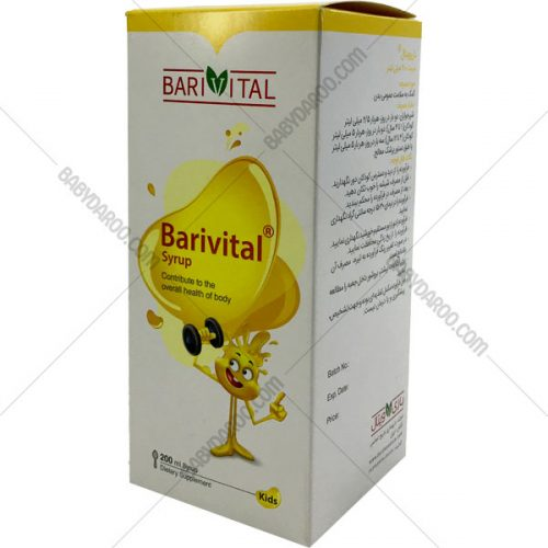 شربت باریویتال 200 میلی لیتر - Barivital Syrup