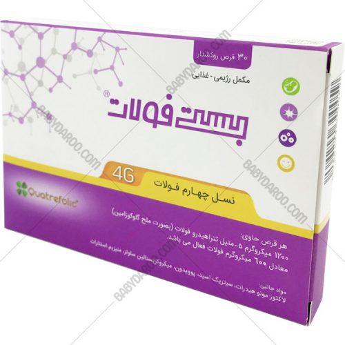 قرص بست فولات کواترفولیکد - Quatrefolic Best Folate Tablets