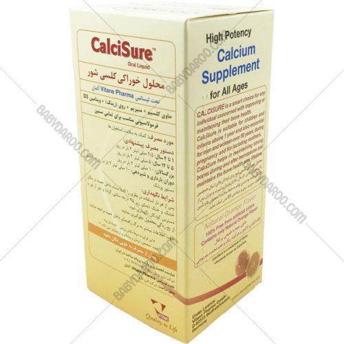 محلول خوراکی کلسی شور ویتان - CalciSure