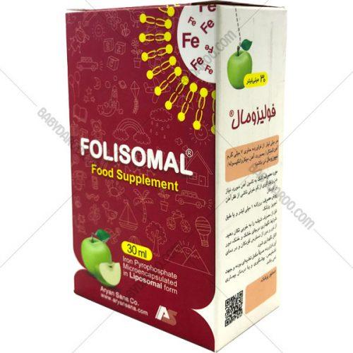 قطره فولیزومال - Folisomal
