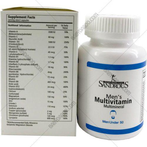 مولتی ویتامین مخصوص آقایان زیر 50 سال سندروس - Mens Multivitamin Multimineral Under 50
