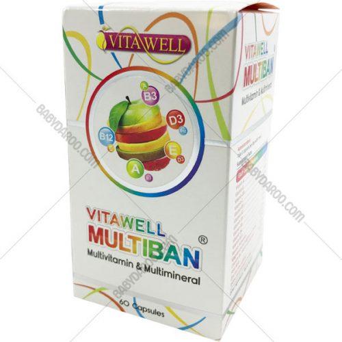 کپسول ویتاول مولتی بان - Vitawell Multiban