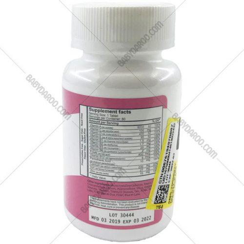 Alfa-Perental Dietary Supplement – قرص آلفا پریناتال آلفا