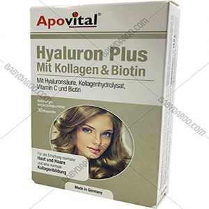Apovital Hyaluron Plus – کپسول هیالورون پلاس آپوویتال