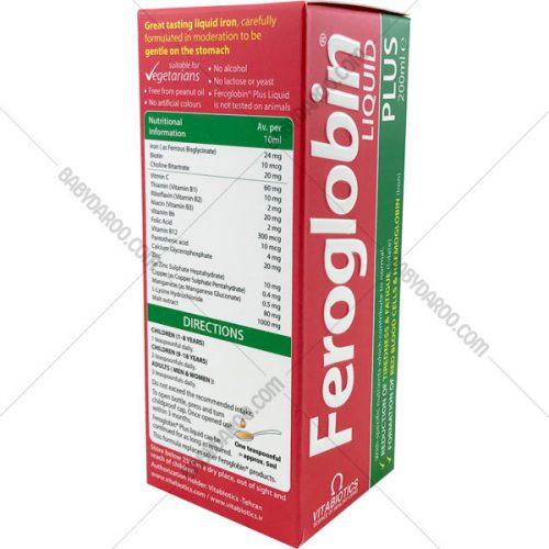 شربت فروگلوبین پلاس ویتابیوتیکس - Feroglobin PLUS