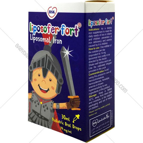 liposofer fort – لیپوزوفر فورت
