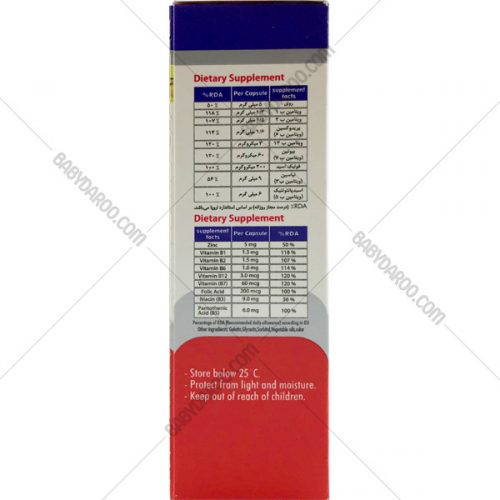 Dana Zinc Plus B-complex – کپسول زینک پلاس ب کمپلکس دانا