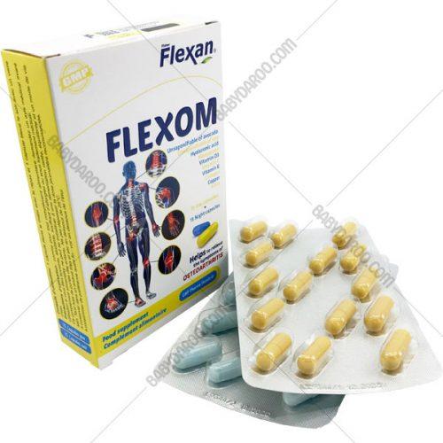 فلکسوم فلکسان فیشر - Fisher Flexan Felexom