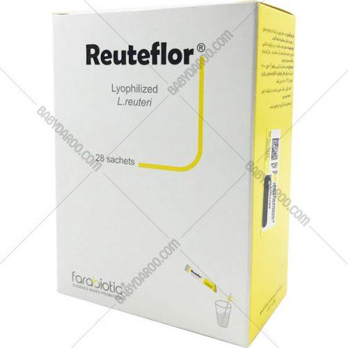 ساشه روتفلور - Reuteflor