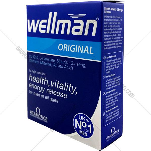 Wellman Orginal – قرص ولمن اورجینال ویتابیوتیکس