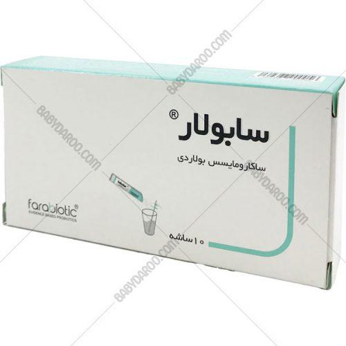 ساشه سابولار - Sabular