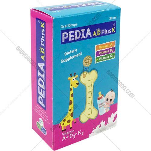 قطره پدیا آ د پلاس کا - Pedia A D Plus K