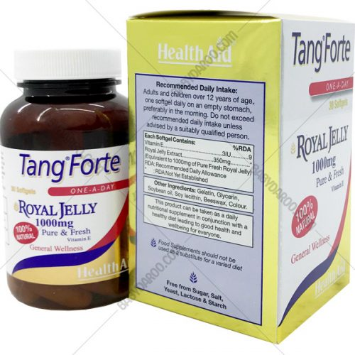 تانگ فورت هلث اید 30عدد - HealthAid Tang Fort