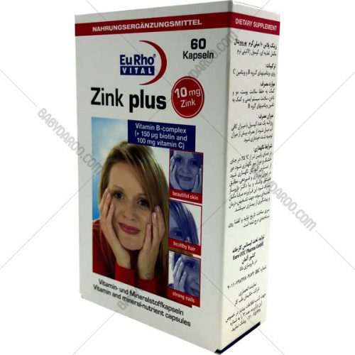 Zinc Plus - کپسول زینک پلاس 10 میلیگرم یوروویتال