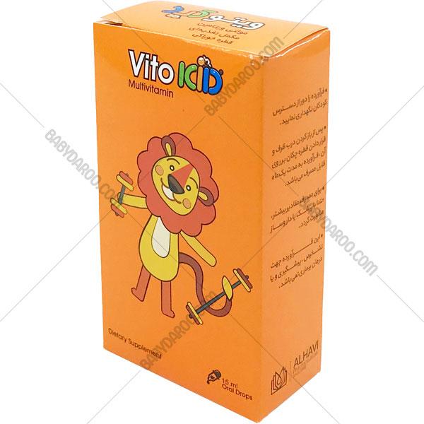 قطره ویتوکید مولتی ویتامین - Multivitamin drop VITO KID